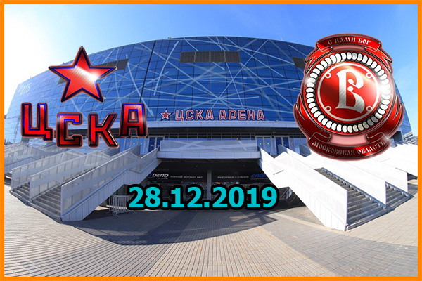 cska-vityaz-video-obzor-matcha-kkhl-28-12-2019